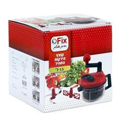 קוצץ ירקות מהיר 1.5 ליטר FIX
