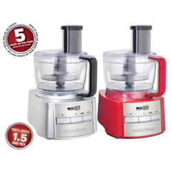 מעבד מזון 48655 Morphy richards מורפי ריצ'רדס