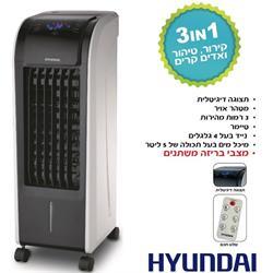 מצנן Hyundai HAFC-290 יונדאי מצנן נייד Semicom
